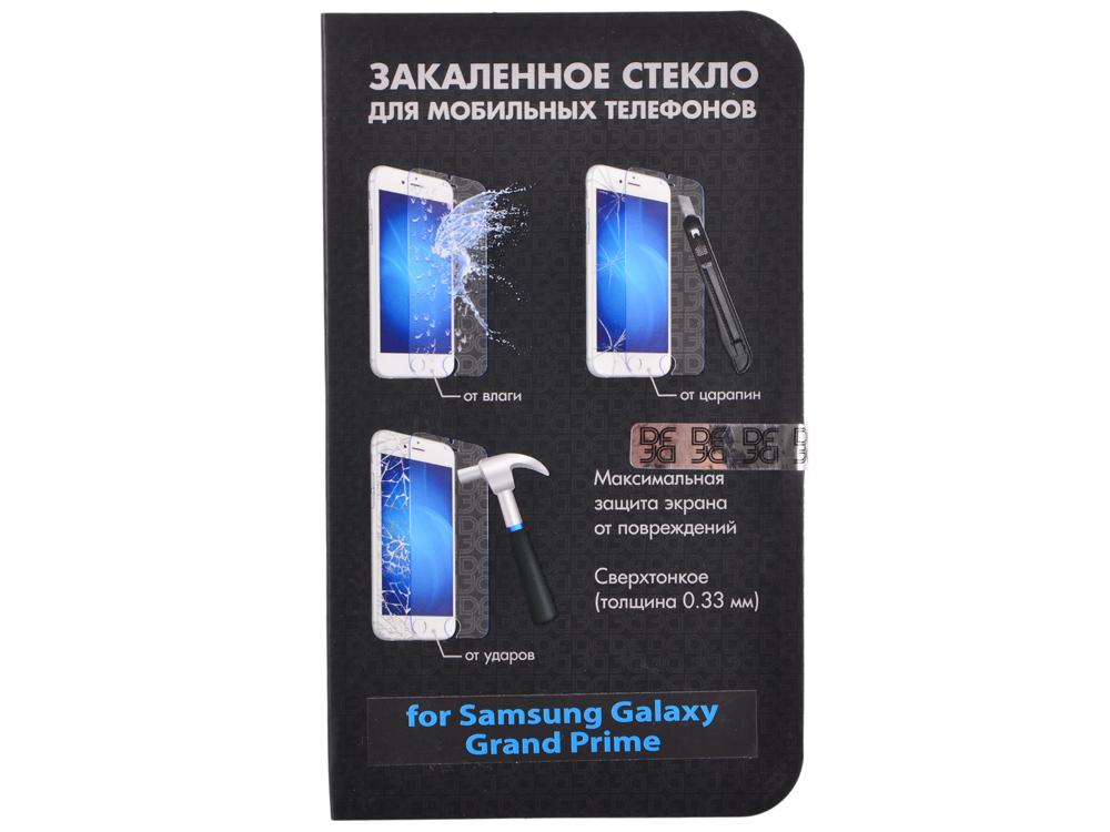 Закаленное стекло для Samsung Galaxy Grand Prime DF sSteel-18