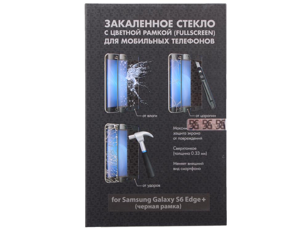 Закаленное стекло с цветной рамкой для Samsung Galaxy S6 Edge+ DF sColor-02 (black) закаленное стекло с цветной рамкой для samsung galaxy j2 prime grand prime 2016 df scolor 11 black