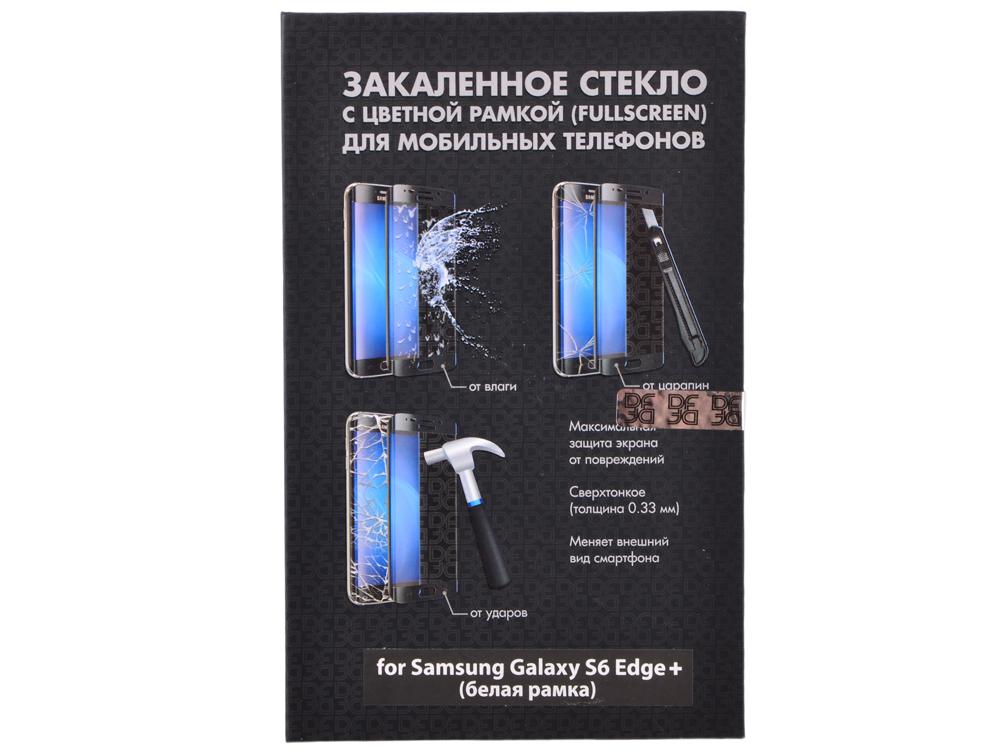 Закаленное стекло с цветной рамкой для Samsung Galaxy S6 Edge+ DF sColor-02 (white)