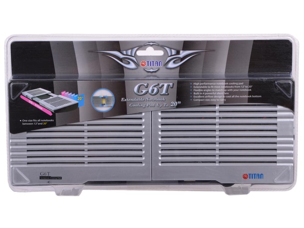 Теплоотводящая подставка под ноутбук Titan TTC-G6TZ