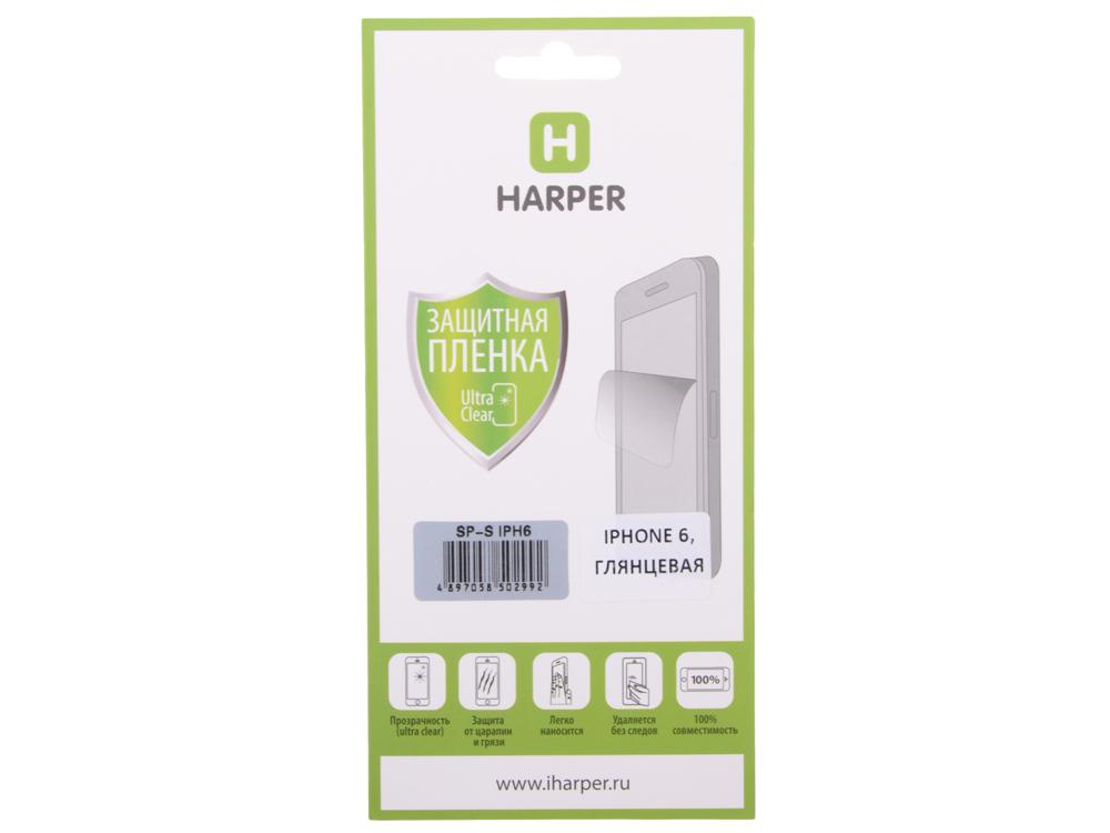 Защитная пленка HARPER для Apple IPhone 6 (глянец) SP-S IPH6 аксессуар защитная плёнка monsterskin 360 s clear для apple iphone 6 plus