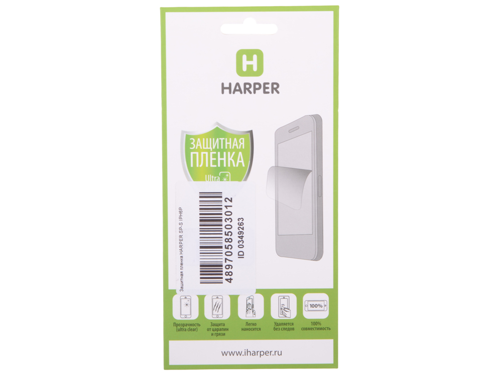 Защитная пленка HARPER для Apple IPhone 6 Plus (глянец) SP-S IPH6P защитная плёнка глянцевая harper sp s iph6p для iphone 6 plus