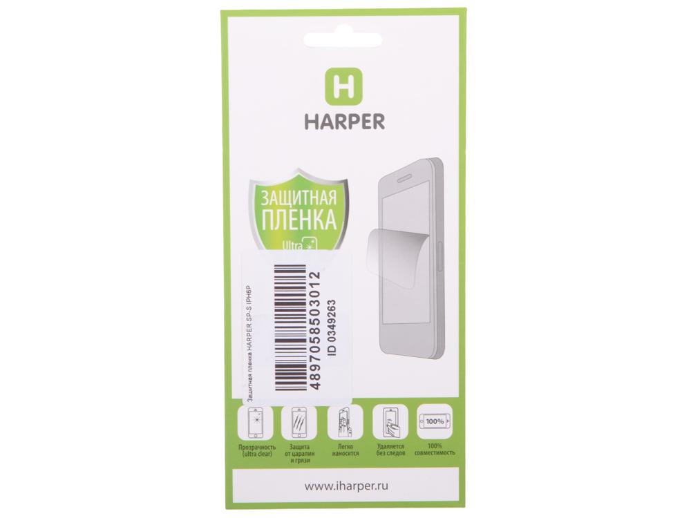 Зашитная пленка HARPER SP-S IPH6P