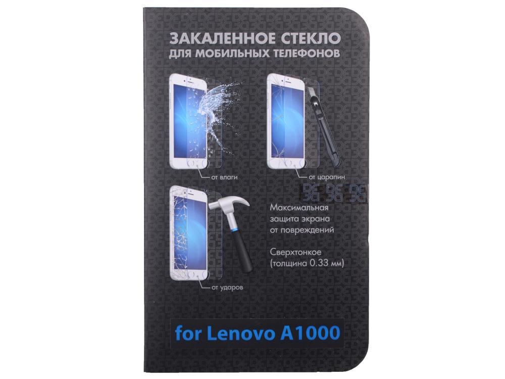 все цены на Закаленное стекло для Lenovo A1000 DF LSteel-36 онлайн