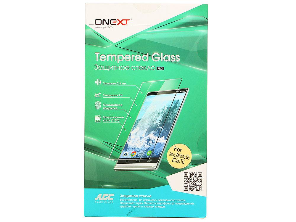 Защитное стекло Onext для телефона Asus Zenfone Go ZC451TG защитное стекло onext для asus zenfone go zc451tg 41048