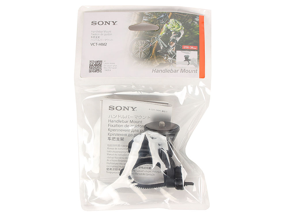 Action Крепление Sony VCT-HM2 на руль или раму велосипеда любого диаметра от 18 мм до 36 мм [VCTHM2.SYH] аксессуар крепление sony vct amk1 arm kit для action cam