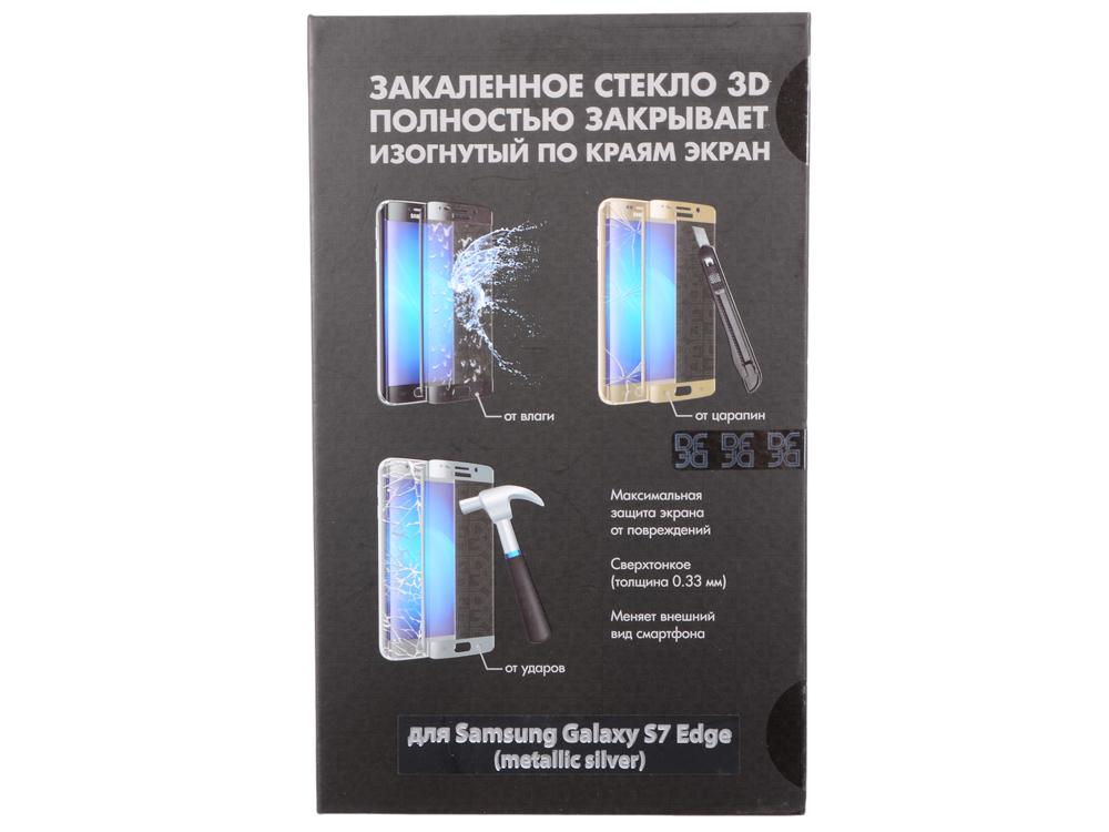 Закаленное стекло 3D с цветной рамкой Metallic silver (fullscreen) для Samsung Galaxy S7 Edge DF sColor-06
