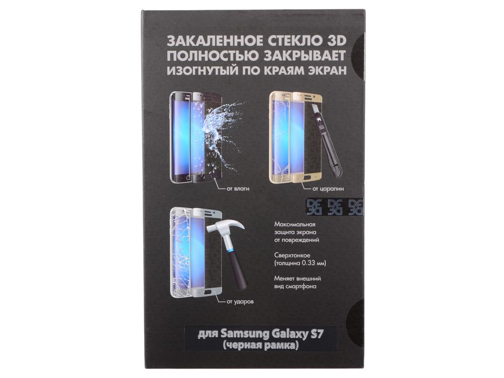 Закаленное стекло 3D с цветной рамкой black (fullscreen) для Samsung Galaxy S7 DF sColor-05 закаленное стекло с цветной рамкой для samsung galaxy j2 prime grand prime 2016 df scolor 11 black