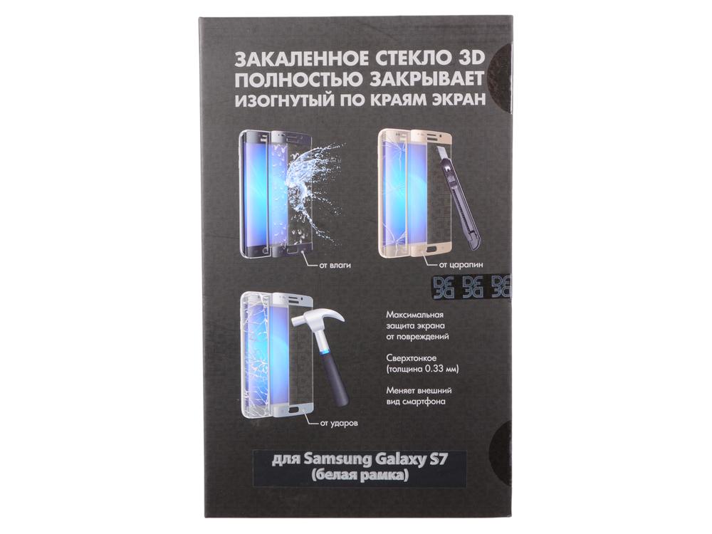 Закаленное стекло 3D с цветной рамкой white (fullscreen) для Samsung Galaxy S7 DF sColor-05 закаленное стекло с цветной рамкой для samsung galaxy j2 prime grand prime 2016 df scolor 11 black
