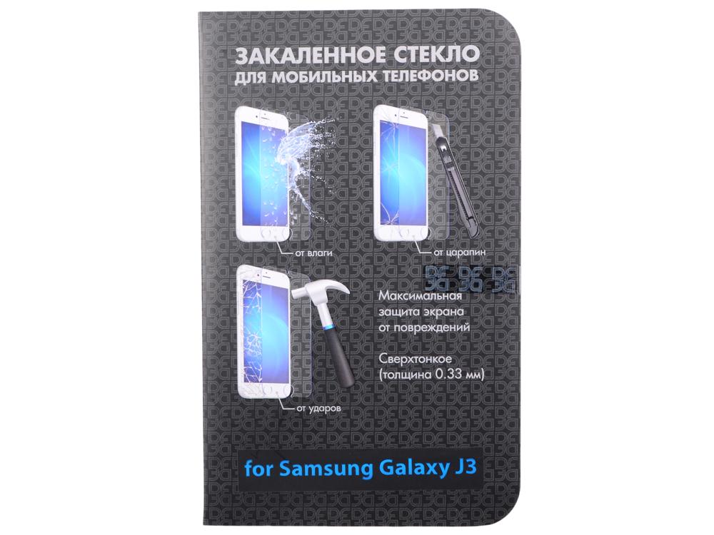 все цены на Закаленное стекло для Samsung Galaxy J3 (2016) DF sSteel-39 онлайн