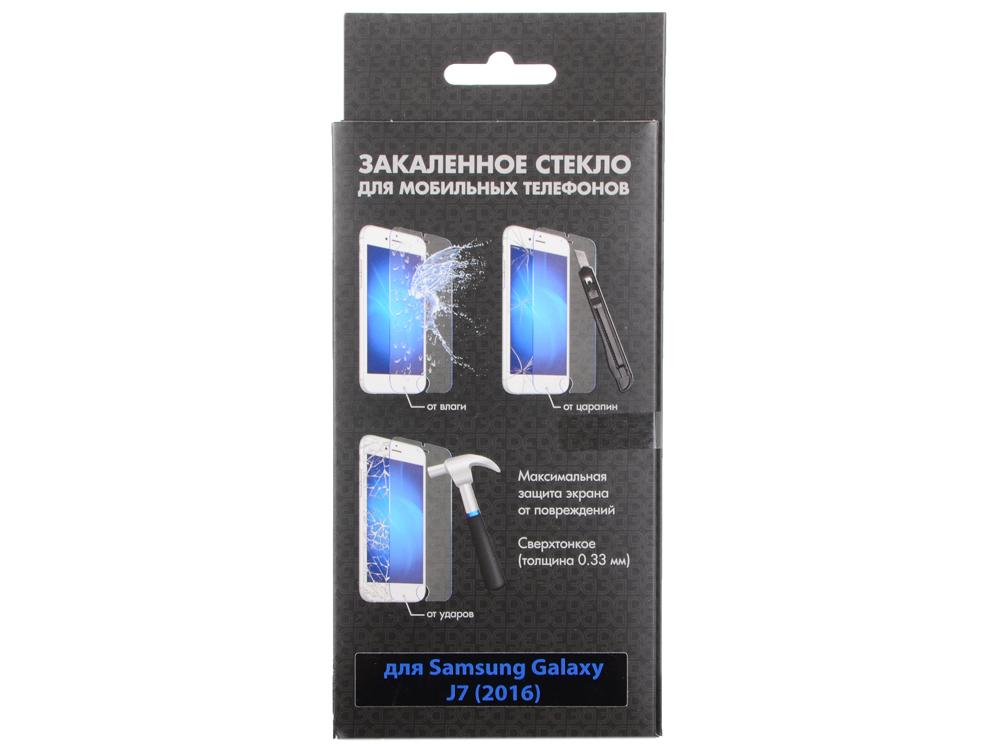 все цены на Закаленное стекло для Samsung Galaxy J7 (2016) DF sSteel-47 онлайн