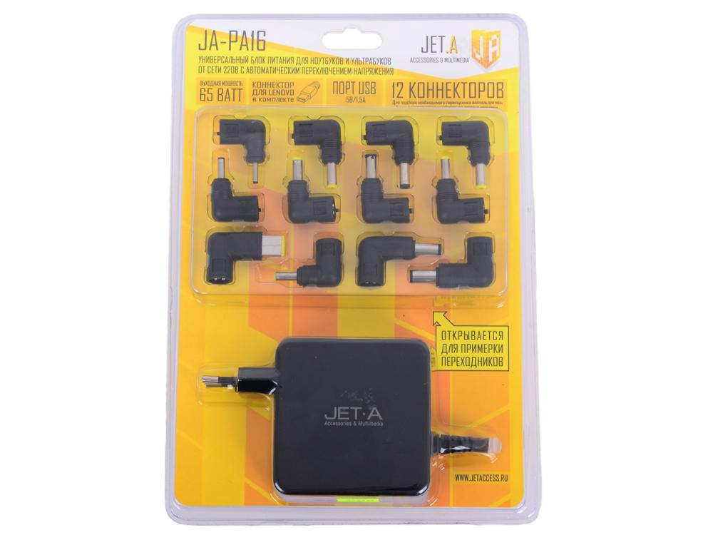 Универсальный блок питания для ноутбуков JA-PA16  автоматическим переключением выходного напряжения (65W, питание от сети 220В, порт USB, 12 переходн