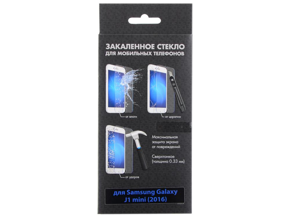 Закаленное стекло для Samsung Galaxy J1 mini (2016) DFsSteel-44