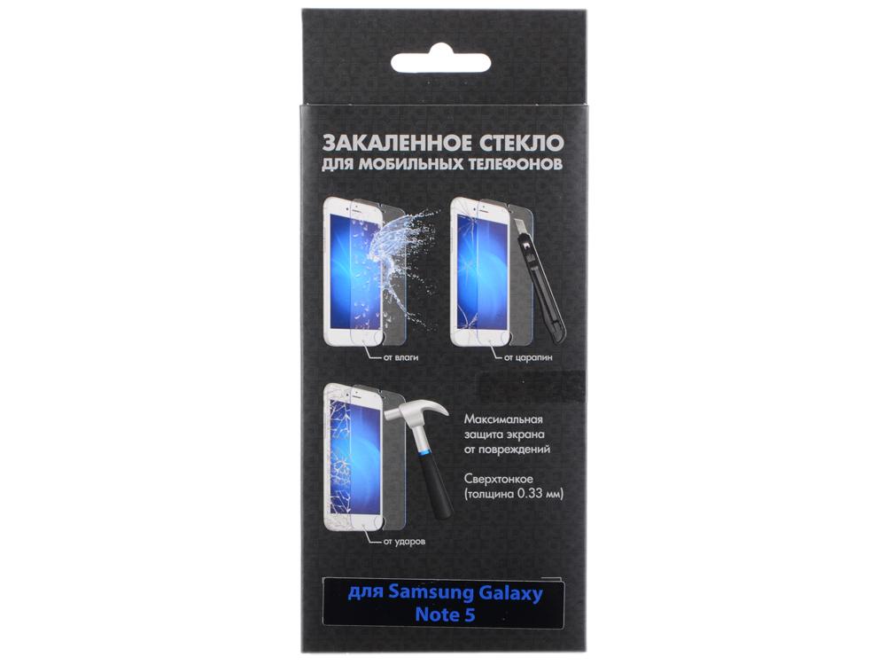 Закаленное стекло для Samsung Galaxy Note 5 (DFsSteel-48) от OLDI