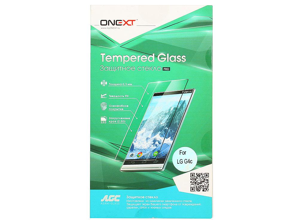 Защитное стекло Onext для телефона LG G4c защитное стекло onext для lg g4c 40959