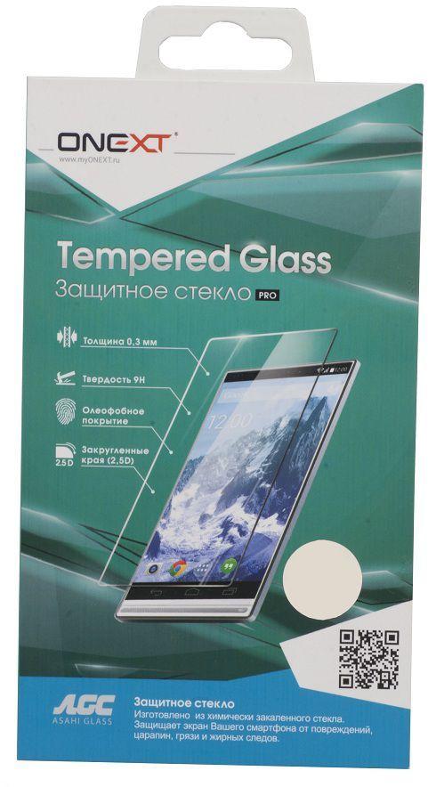 все цены на Защитное стекло Onext Eco для телефона Asus Zenfone Go ZC451TG