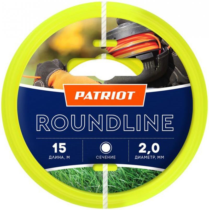 Леска Patriot Roundline D2.0 мм L15 м 805201013 пила patriot es 2016 220301510