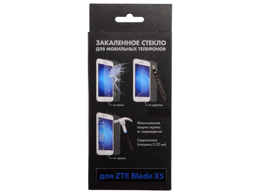 все цены на Закаленное стекло для ZTE Blade X5 DF zSteel-07 онлайн