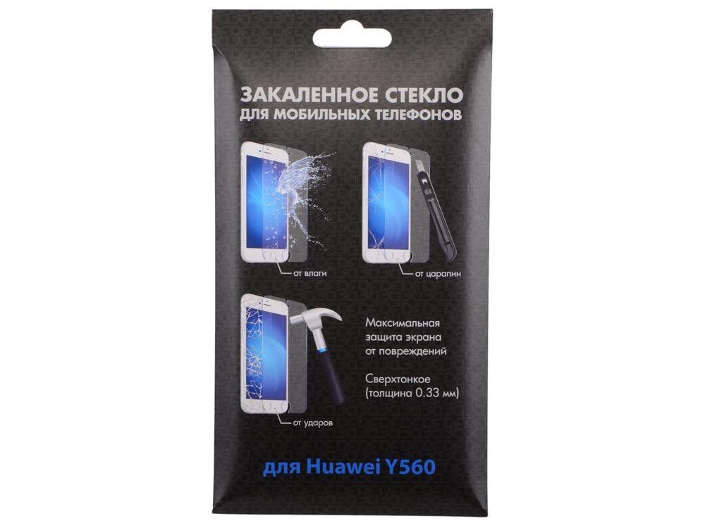 Закаленное стекло для Huawei Y560 DF hwSteel-24 цена