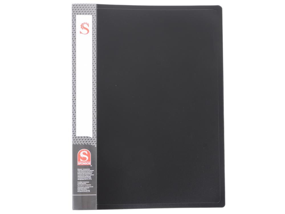 Папка с 20 файлами, форзац, ф.А4, черная