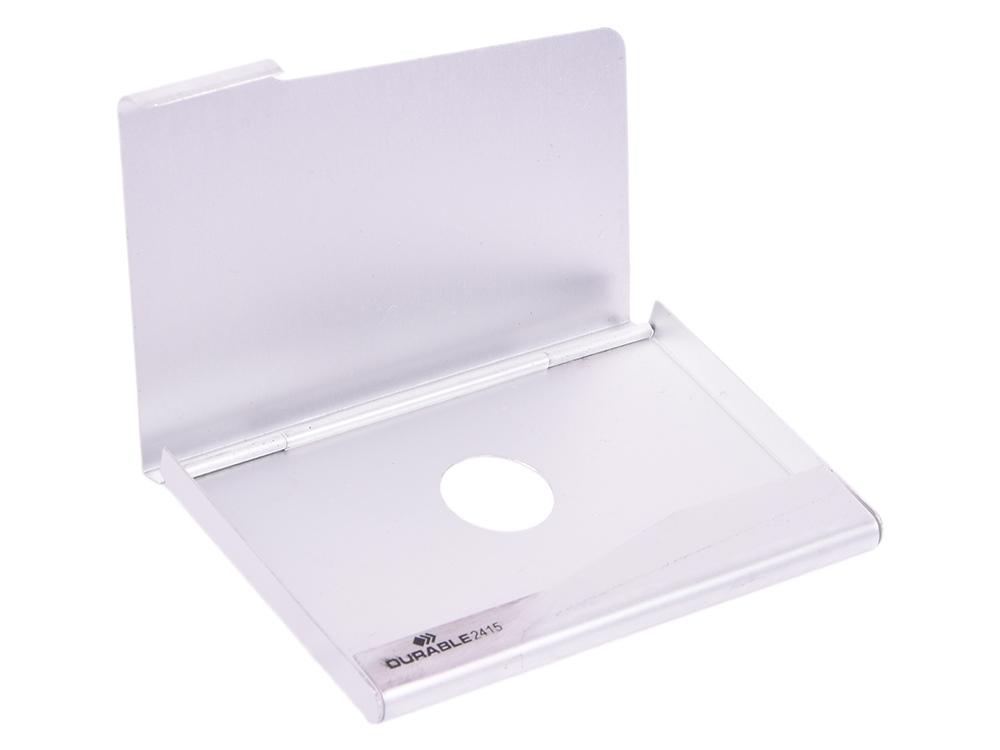 Металлическая визитница business card box на 15 визиток,