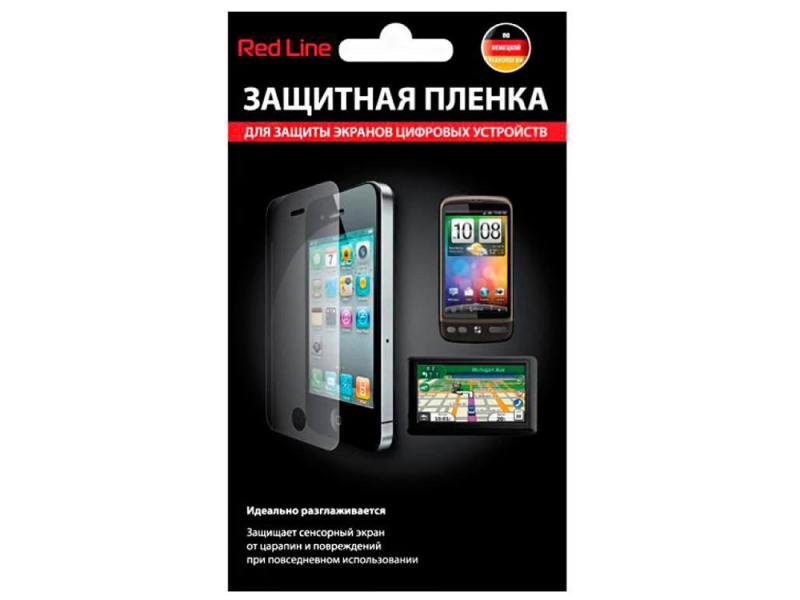 купить Пленка защитная Red Line для Sony Xperia M5 матовая онлайн