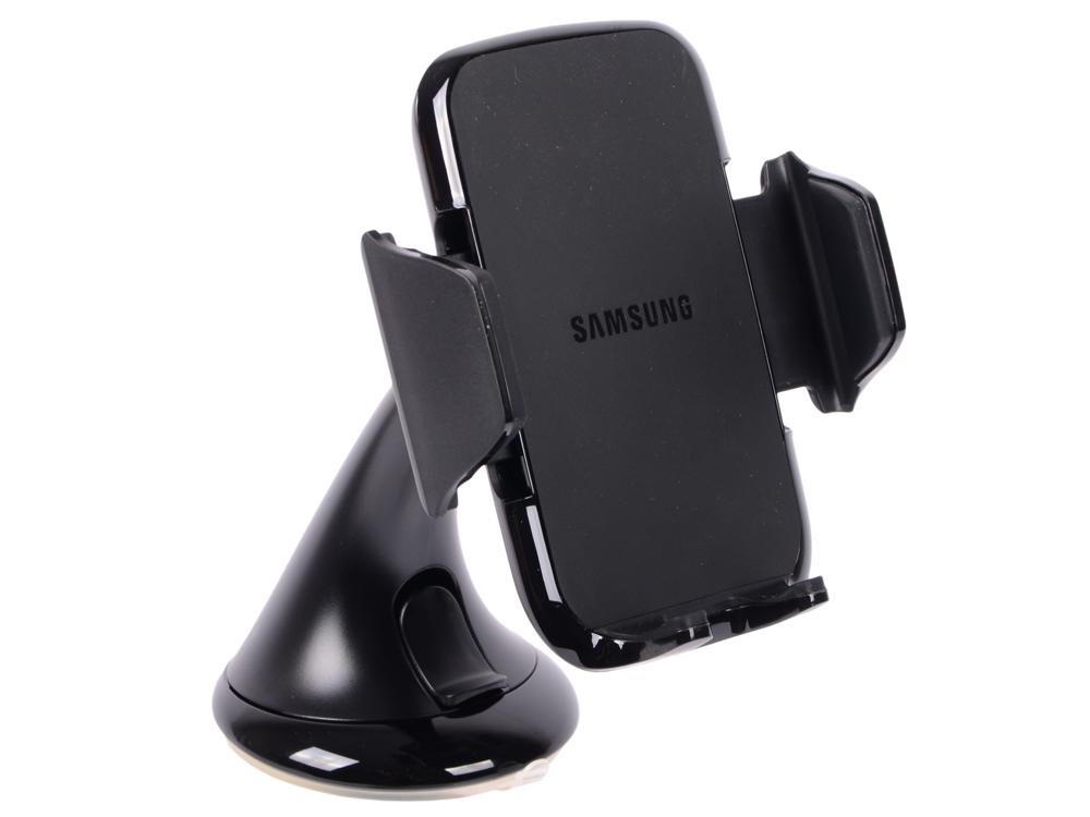 Автомобильный держатель Samsung EE-V200SABEGRU для смартфонов 4-5.7 черный автомобильный держатель supra shf 22u для смартфонов черный