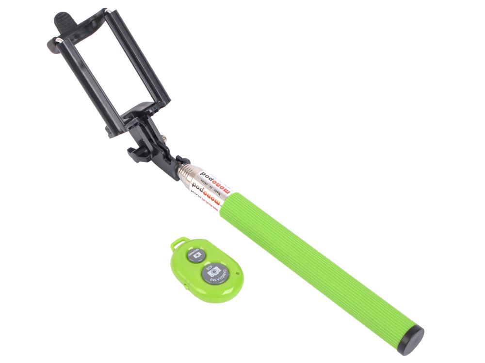 Монопод LP MPD-3 с отдельной Bluetooth кнопкой съемки зеленый 0L-00000479 палка для селфи lp mpd 2 монопод с bluetooth кнопкой съемки 1 2 м розов
