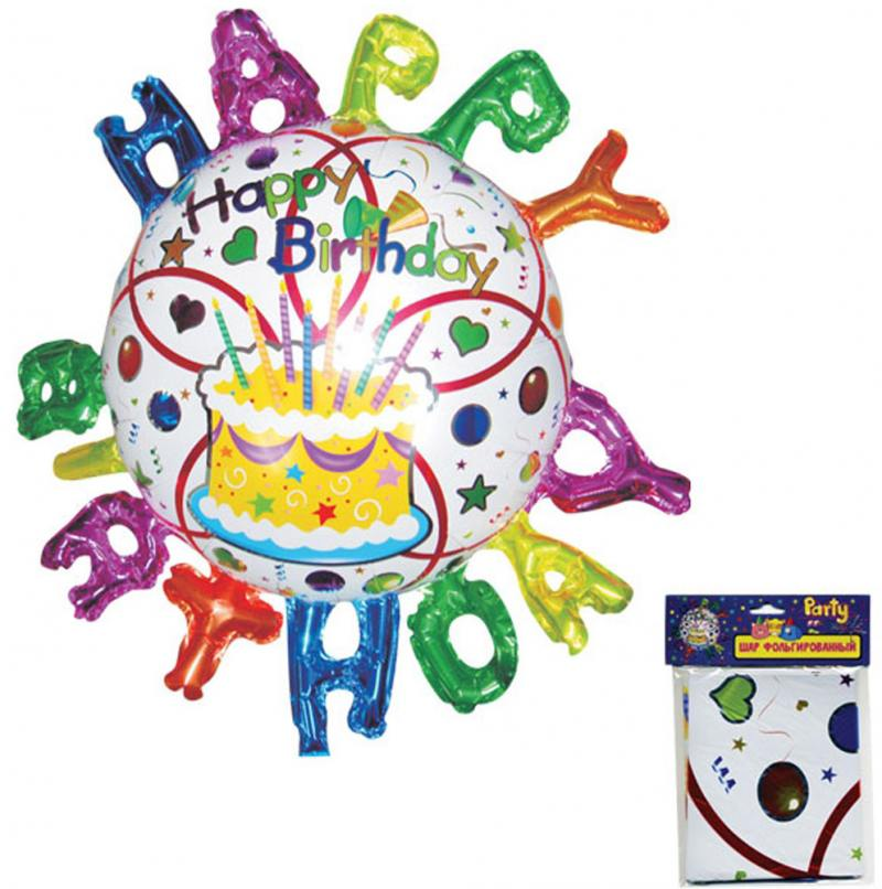 ШАР ФОЛЬГИРОВАННЫЙ, HAPPY BIRTHDAY!, 88*93см birthday fairy treasure 15 100