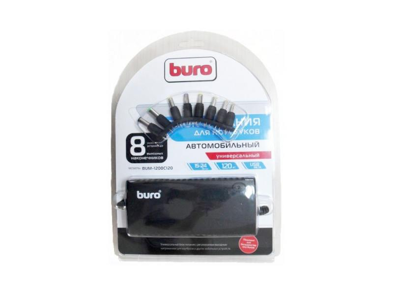 Картинка для Автомобильный блок питания для ноутбука Buro BUM-1200C120 универсальный 120Вт 8 переходников