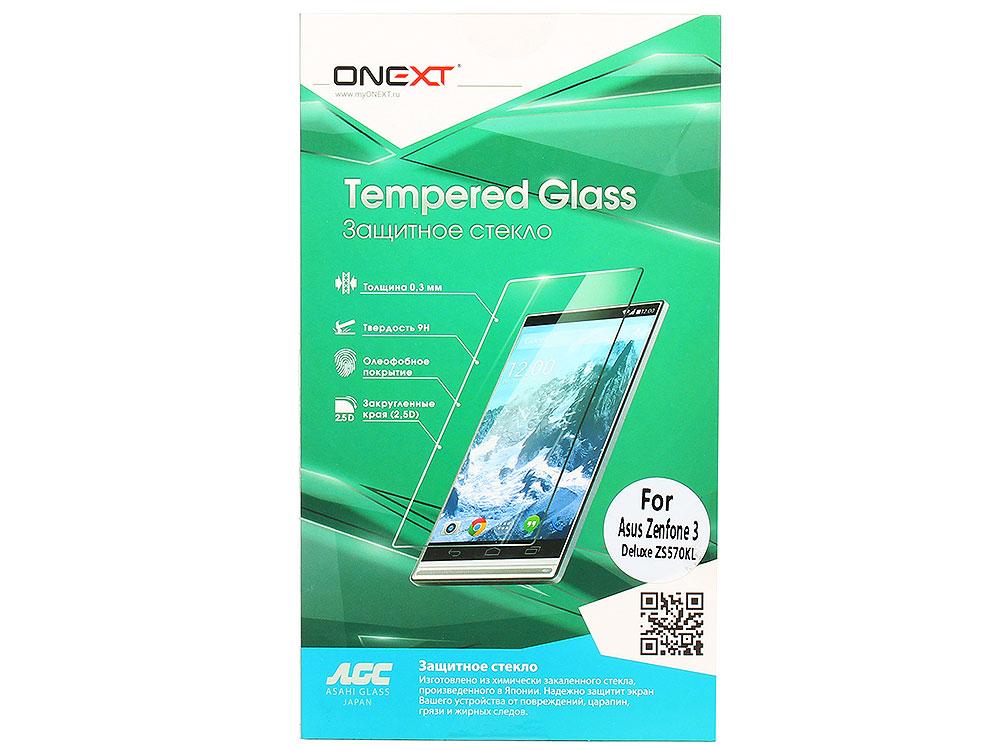 Защитное стекло Onext для телефона Asus Zenfone 3 Deluxe ZS570KL смартфон asus zenfone 3 deluxe zs570kl 64gb gold 2g008ru