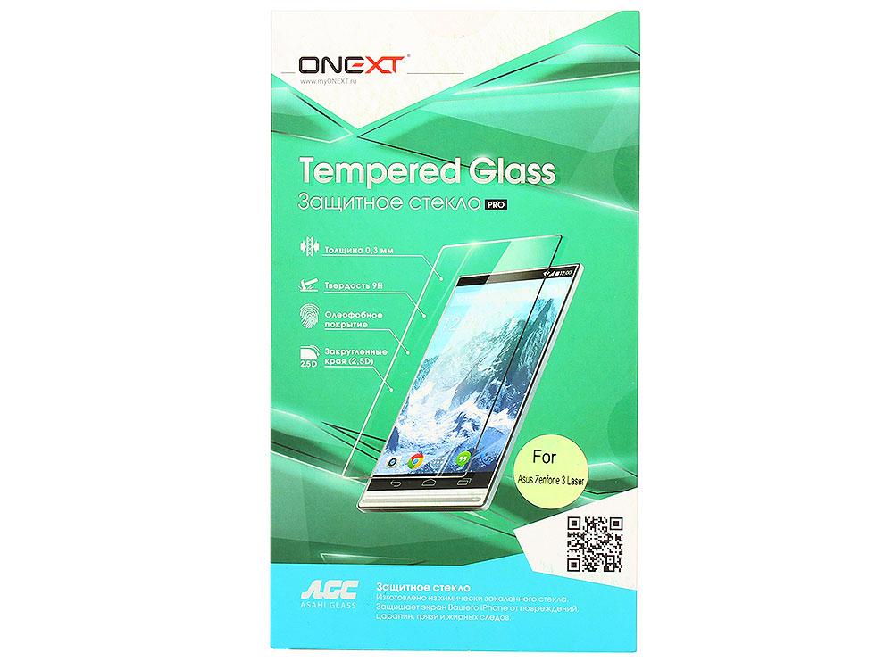 Защитное стекло Onext для телефона Asus Zenfone 3 Laser