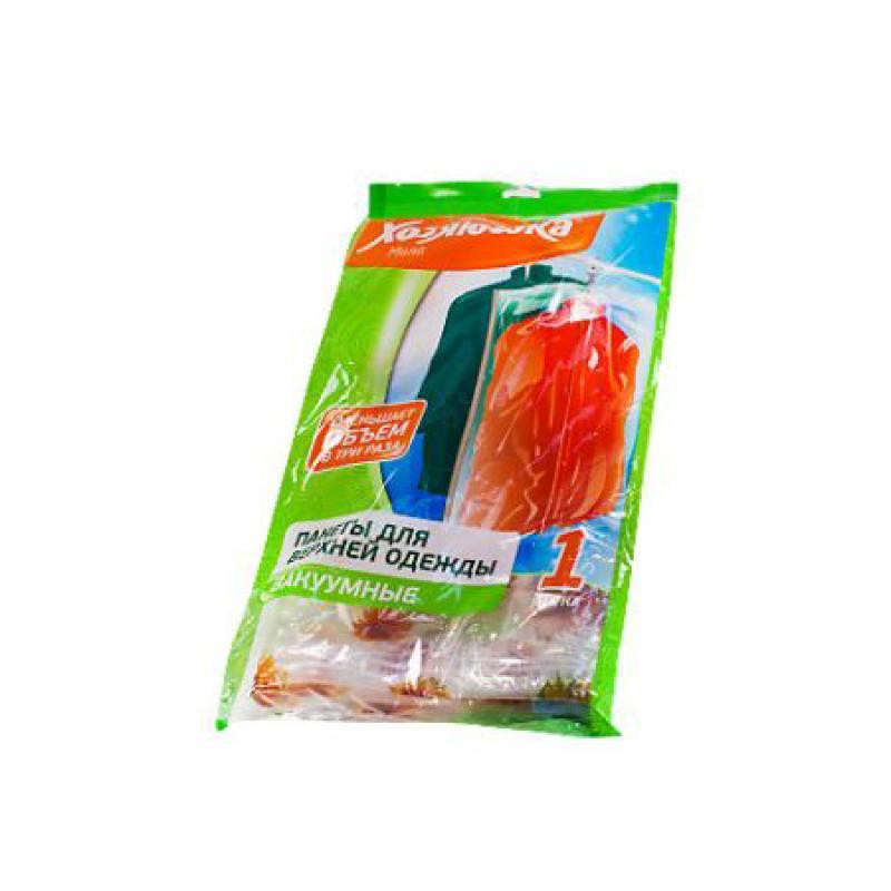 Пакеты вакуумные для верхней одежды Хозяюшка Мила 47018 чехлы вакуумные пакеты