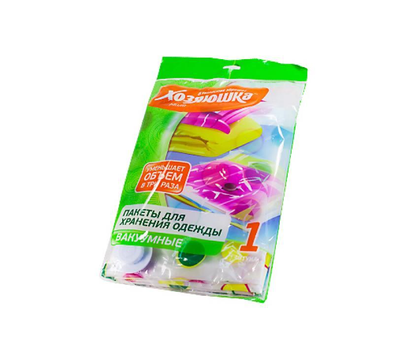 Пакеты вакуумные для одежды Хозяюшка Мила 47017 салфетка бытовая хозяюшка мила 04001 мила 04001