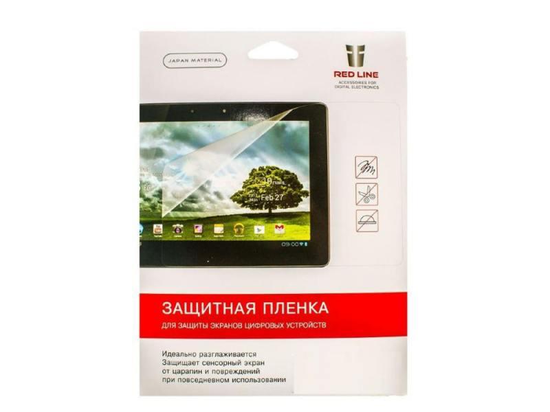 Пленка защитная Red Line для смартфонов 9 матовая УТ000006144 пленка на экран red line для apple ipad mini 4 7 9 матовая