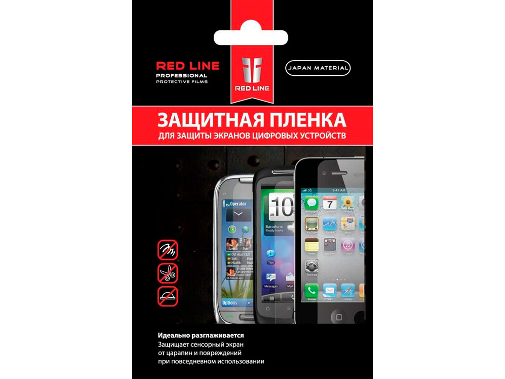 Пленка защитная для Red Line смартфонов 9 прозрачная УТ000006143 пленка