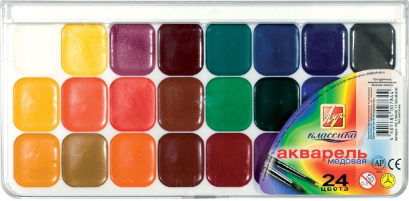 Акварель медовая КЛАССИКА, 24 цв., пл.коробка, без кисти луч акварель медовая классика 12 цветов