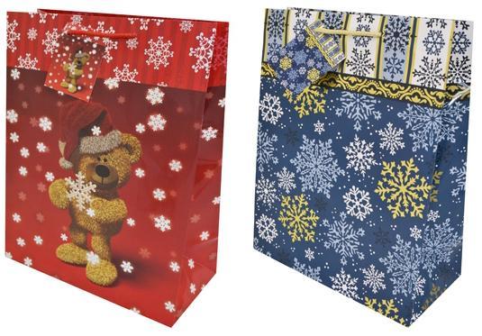 Пакеты подарочные бумажные ламинированные, 260x324x127 мм, с тиснением|1