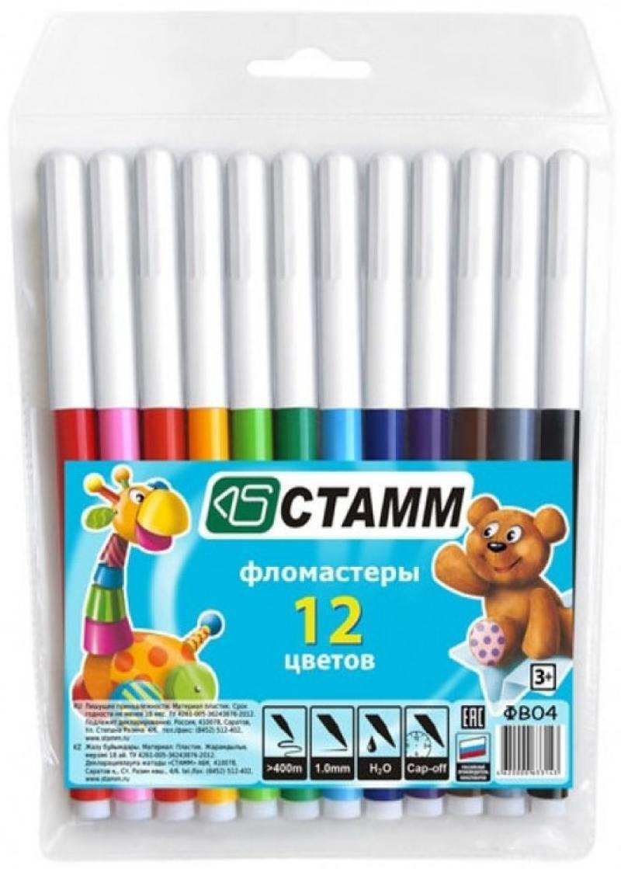 Набор фломастеров СТАММ ВЕСЕЛЫЕ ИГРУШКИ 1 мм 12 шт разноцветный ФВ04 ФВ04 набор шариковых ручек стамм рс07 4 шт разноцветный 1 мм рс07
