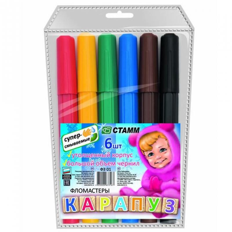 Набор фломастеров СТАММ КАРАПУЗ 3 мм 6 шт разноцветный Ф301 Ф301 набор шариковых ручек стамм рк06 3 шт разноцветный 1 мм рк06