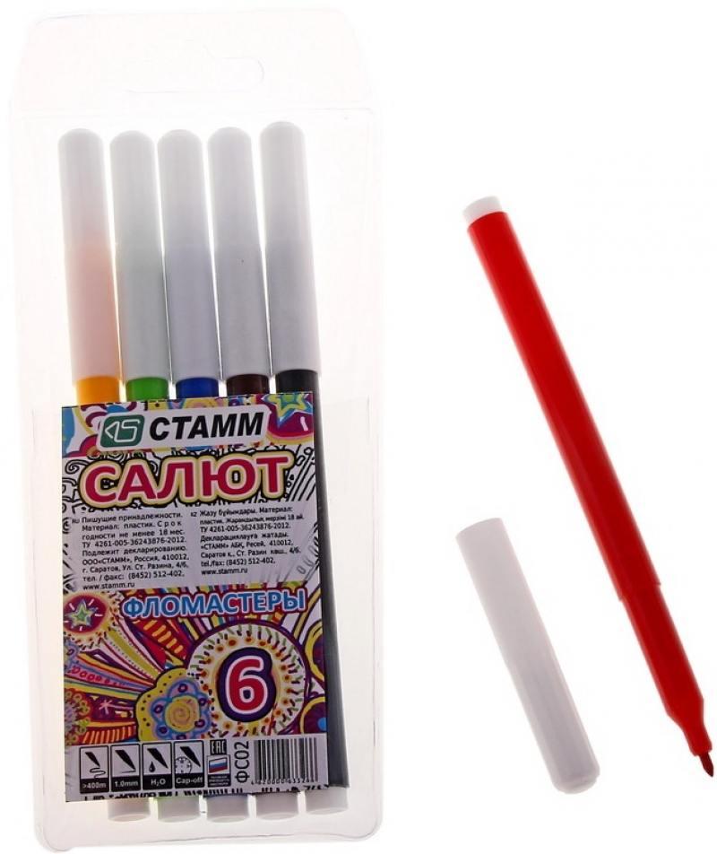 Набор фломастеров СТАММ САЛЮТ 1 мм 6 шт разноцветный ФС02 ФС02 набор фломастеров стамм карапуз 3 мм 6 шт разноцветный ф301 ф301