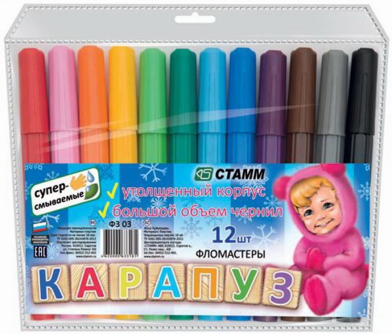Набор фломастеров СТАММ КАРАПУЗ 3 мм 12 шт разноцветный Ф303 Ф303 набор фломастеров стамм карапуз 3 мм 6 шт разноцветный ф301 ф301