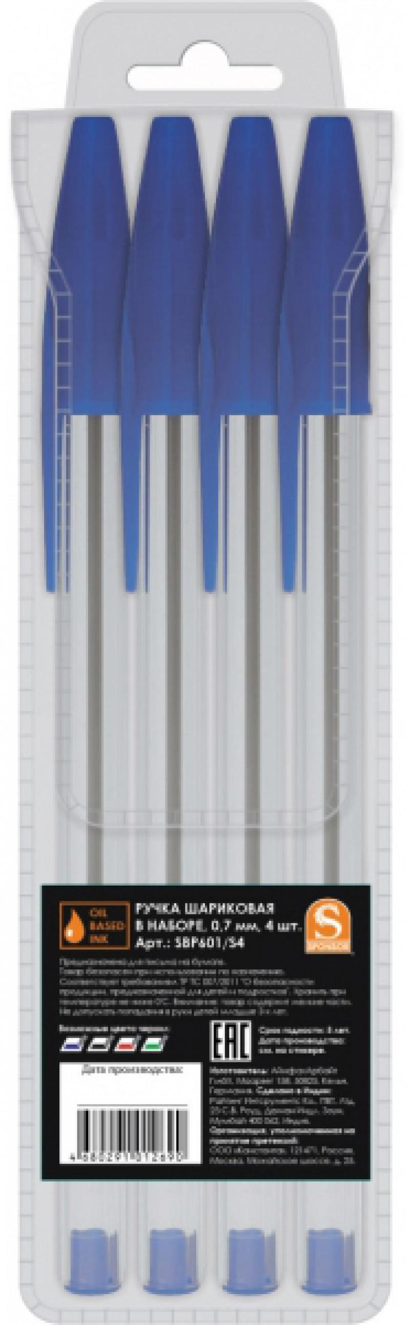 Набор шариковых ручек SPONSOR SBP601/S4-1 4 шт синий 0.7 мм SBP601/S4-1 набор шариковых ручек fiore 4 шт цвет синий