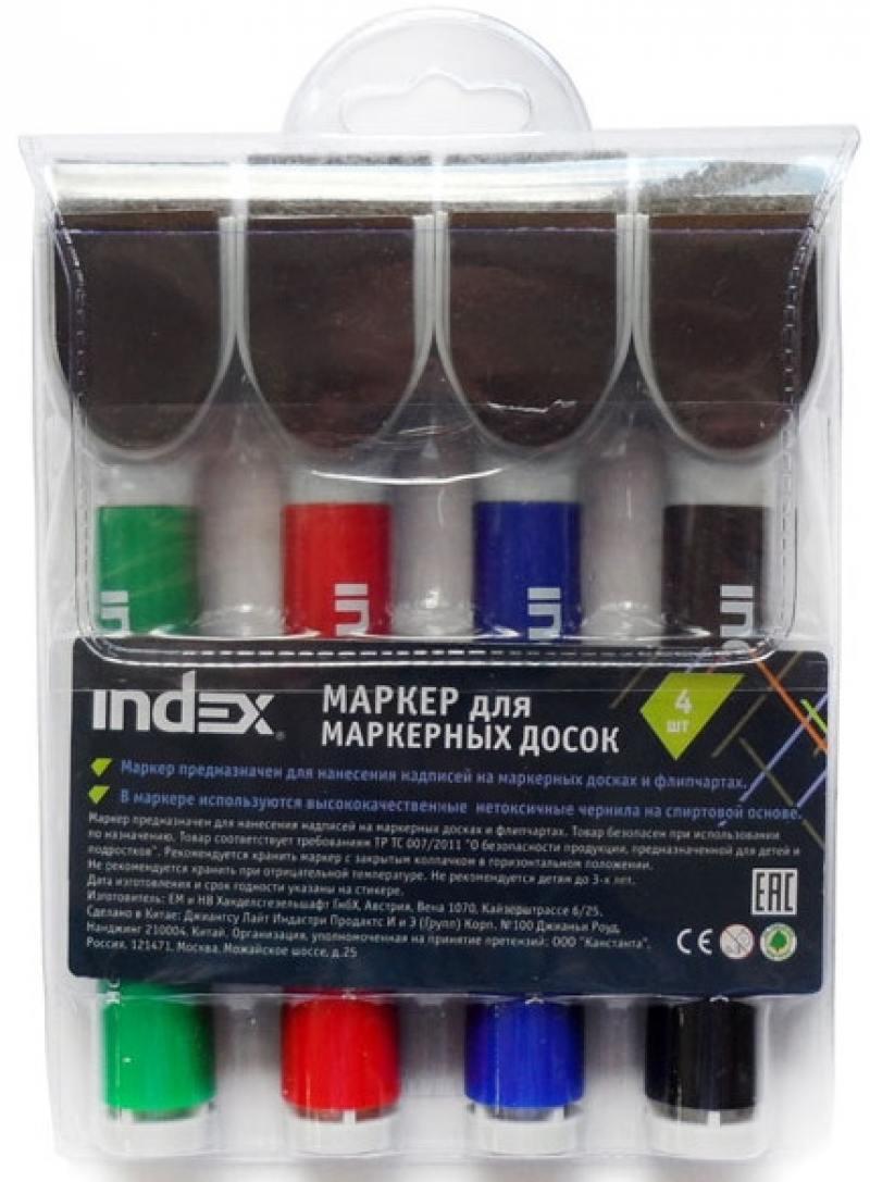 Набор маркеров для доски Index IMW545/4 4 мм 4 шт разноцветный