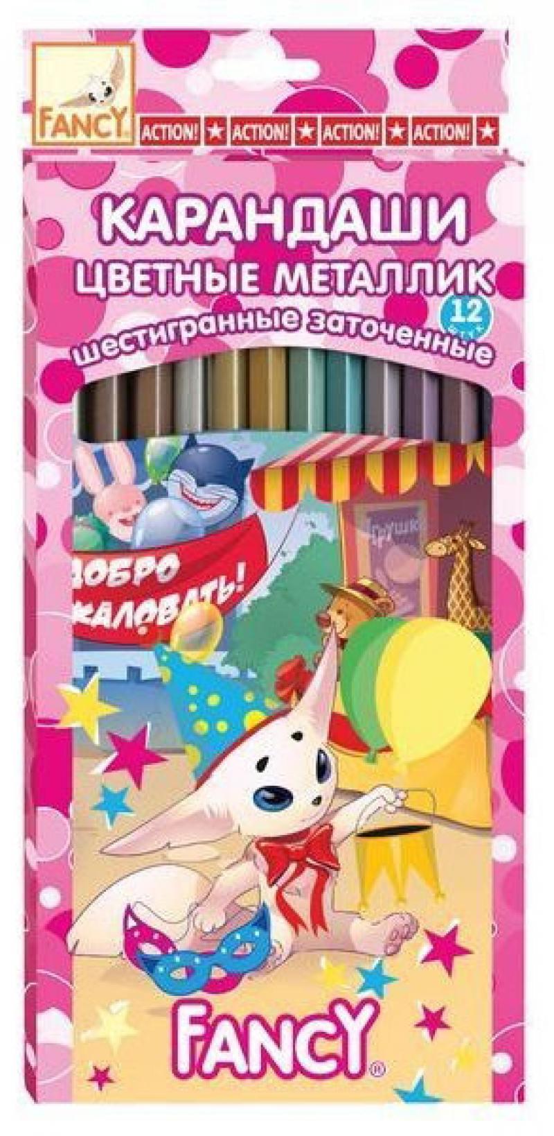 Набор цветных карандашей Action! Fancy 12 шт FCP201-12 FCP201-12 набор цветных карандашей maped color peps 12 шт 683212 в тубусе подставке