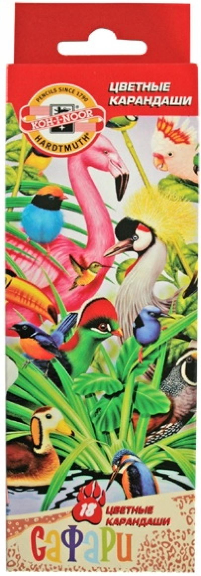 Набор цветных карандашей Koh-i-Noor САФАРИ 18 шт 17.5 см 3553/18 S KS 3553/18 S KS