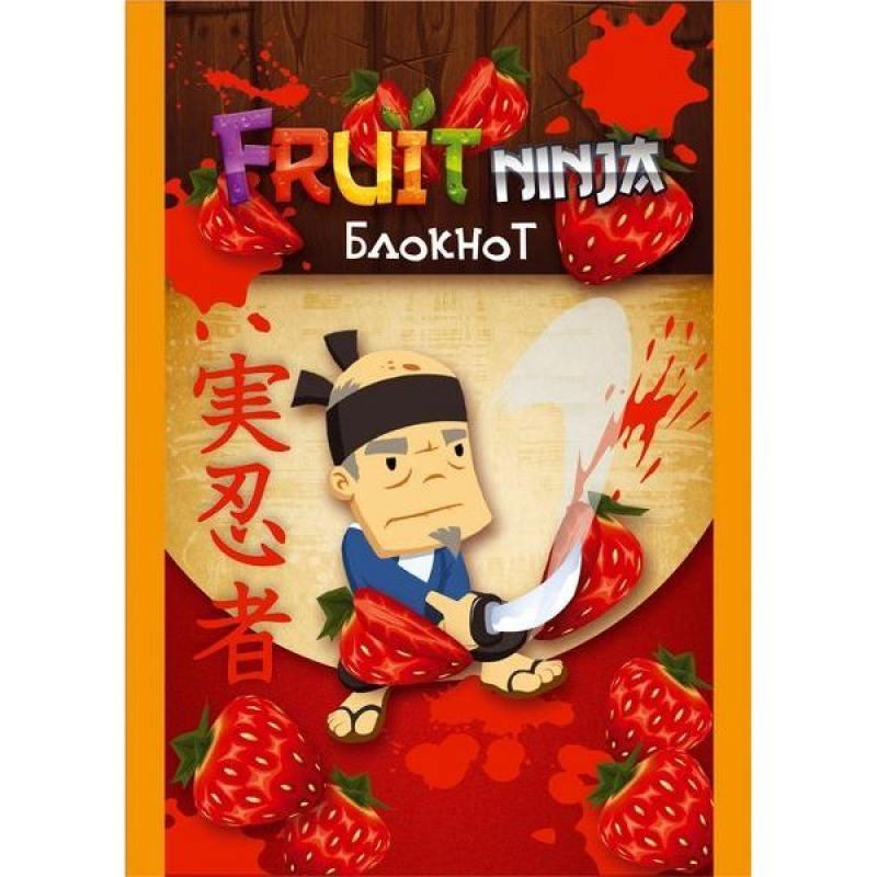 Блокнот Action! FRUIT NINJA A5 40 листов FN-ANU-5/40 в ассортименте FN-ANU-5/40 альбом для рисования action fruit ninja a4 12 листов fn aa 12 в ассортименте fn aa 12