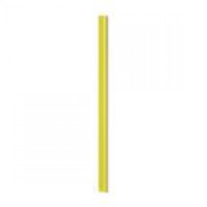 Скрепкошина SPINE BARS, пластик, на 30 листов, А4, желтая bars шорты
