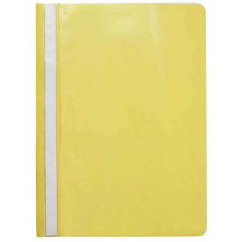 Папка-скоросшиватель, желтая, ф. А4, с перфорацией KS-320B/02/P genelec 8010 320b