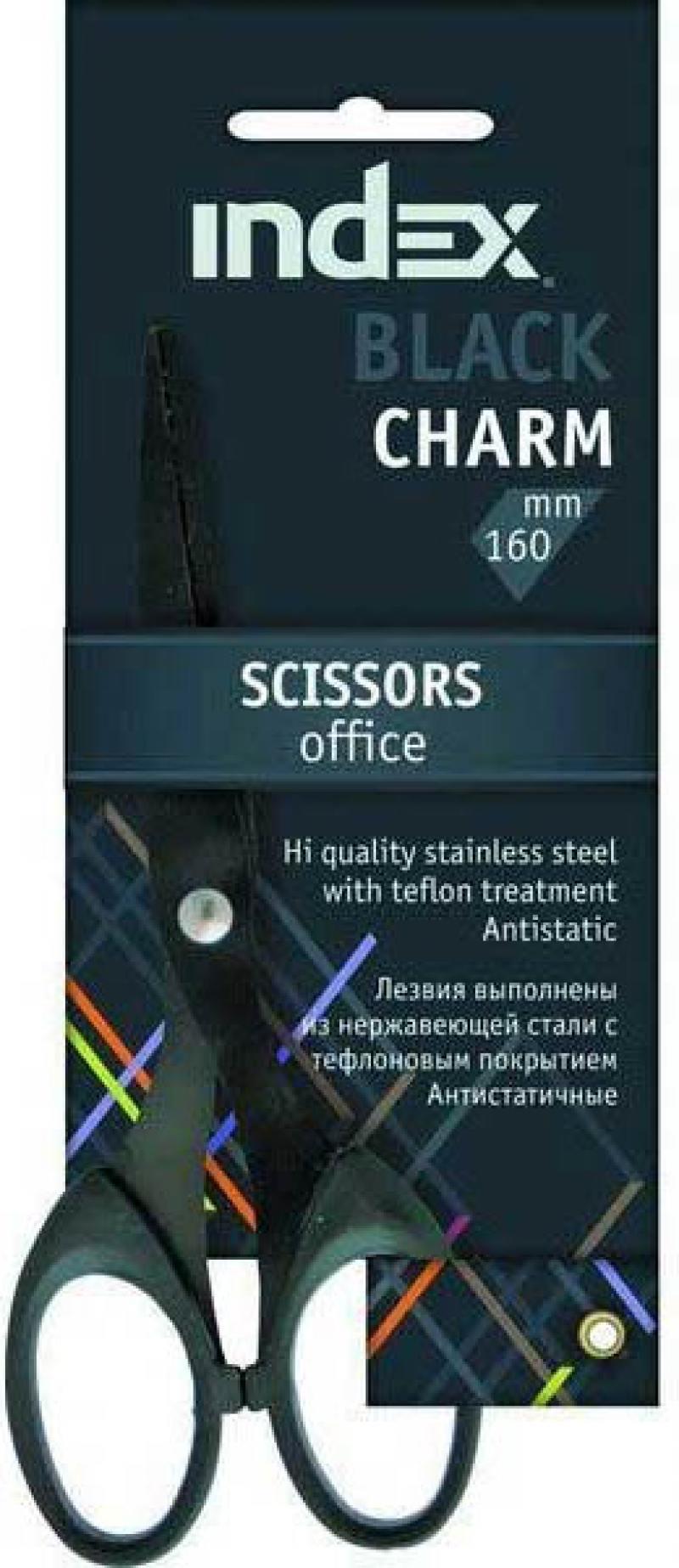 Ножницы Index Black Charm 16 см ISC705